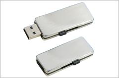 custom designed famous slider usb drives